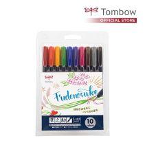 Tombow Fudenosuke Hard Tip (New Colors) 1 Set isi 10 Pcs