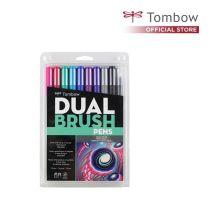 Tombow ABT 10 color set Galaxy Palette