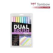 Tombow ABT 10 color set Pastel Palette