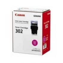 CANON TONER CARTRIDGE TONER CARTRIDGE EP302DM DRUM CARTRIDGE FOR LBP 5960/5970 ( 40.000 PAGES- 5% COVERAGE A4)